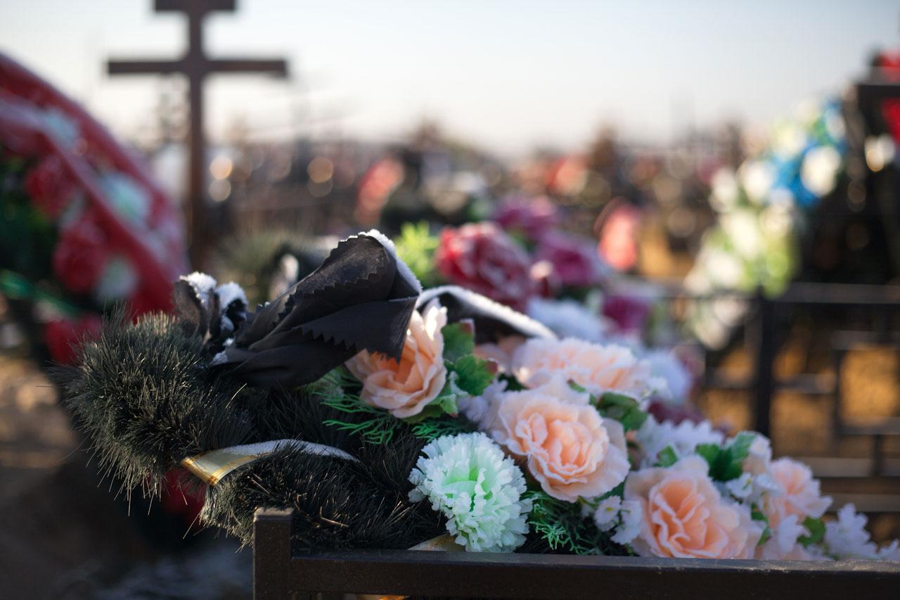 Caracteristici ale serviciului funerar