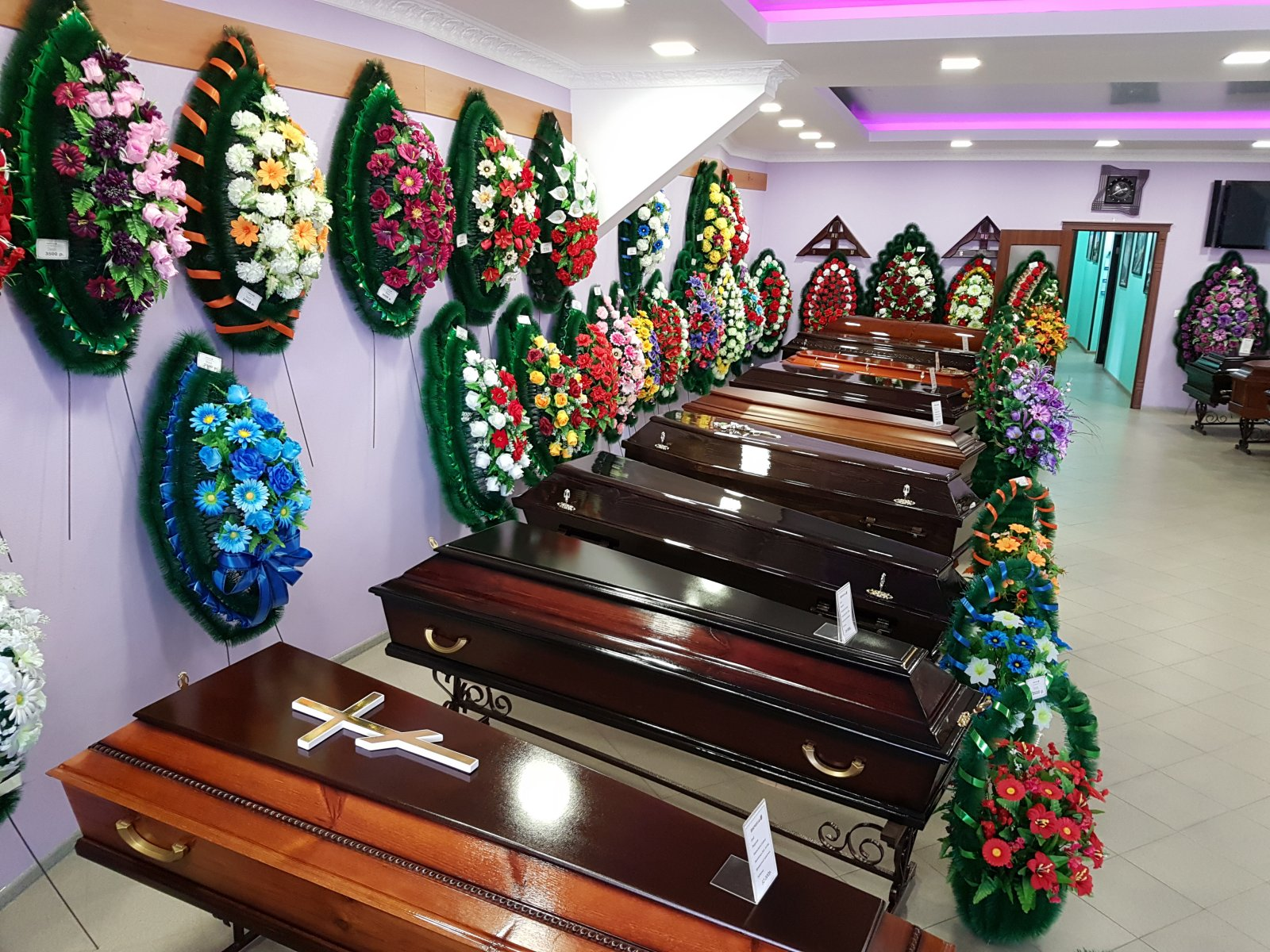 Ce trebuie sa stii atunci cand o ruda apropiata moare?
